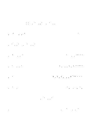 Dm0081