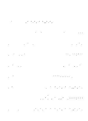 Dm0082