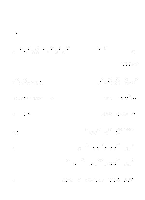 Dm0083