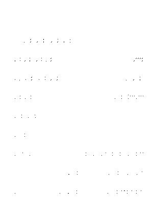 Dm0084