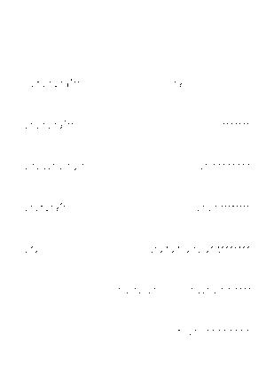 Dm0089