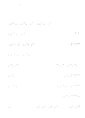 Dm0090