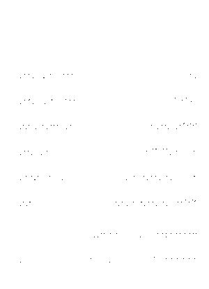 Dm0091