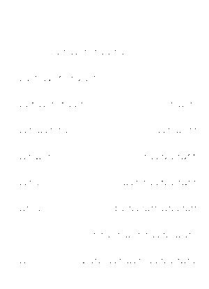 Dm0093