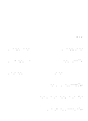 Dm0094