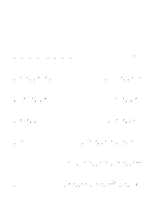 Dm0095