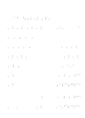 Dm0096