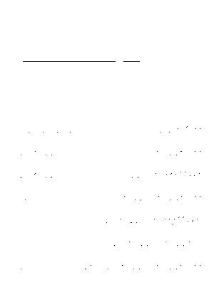 Dm0097