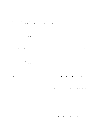 Dm0099