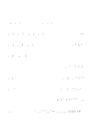 Dm0100