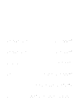 Dm0101