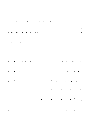 Dm0102
