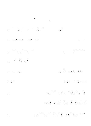 Dm0104