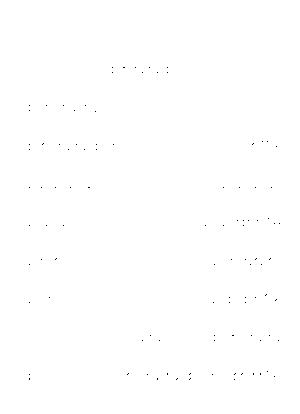 Dm0105