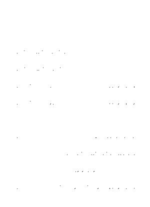 Dm0106
