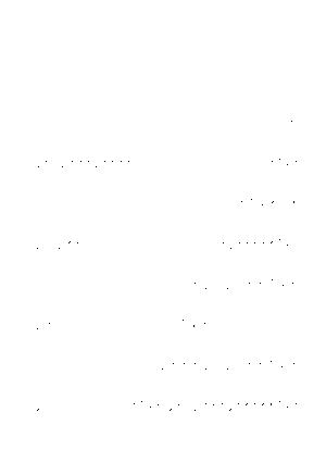 Dm0107