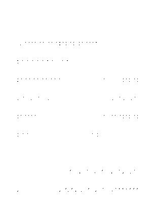 Dm0108