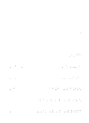 Dm0109