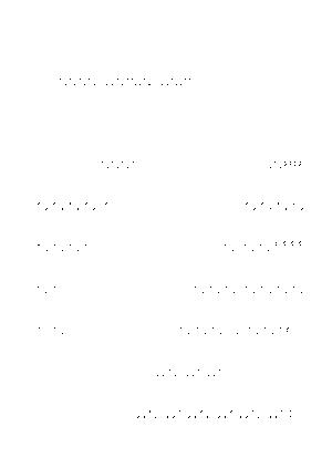 Dm0111