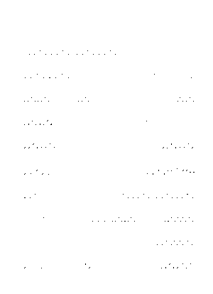 Dm0112