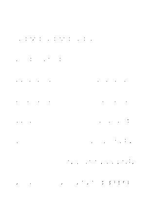 Dm0114