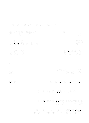 Dm0117