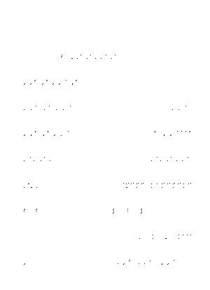 Dm0118