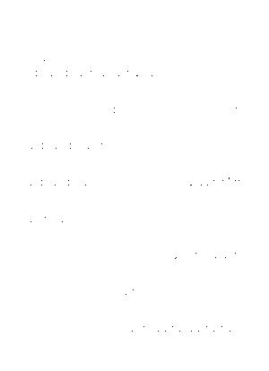 Dm0119