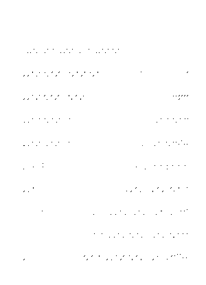 Dm0120