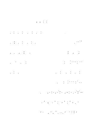 Dm0121