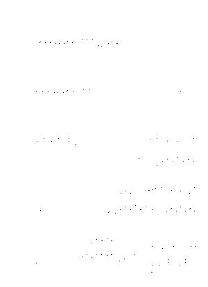 Dni000003