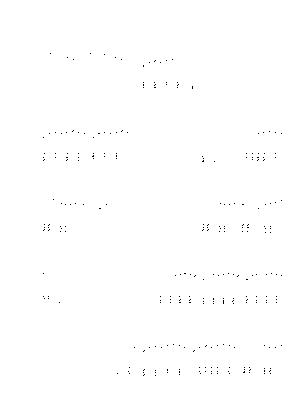 D 0002