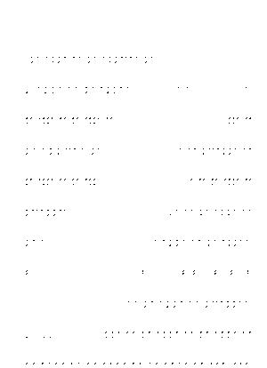 Da1112