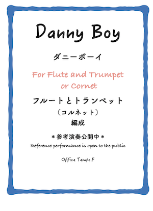 Dannyft