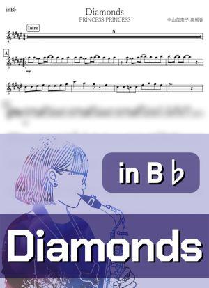 Diamondsb2599