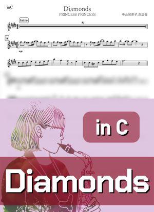 Diamondsc2599