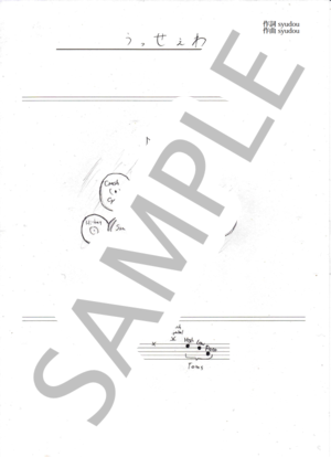 Drumscore00001