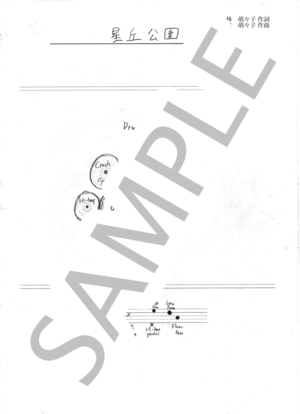 Drumscore00002