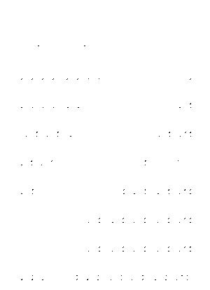 Dy3332
