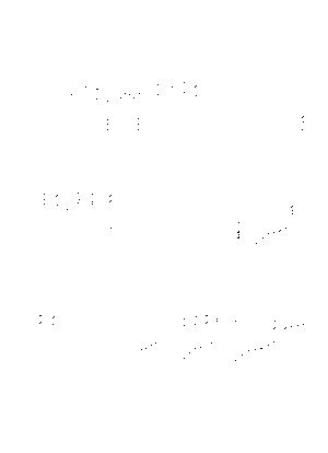 E 0001