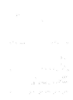 E 0003