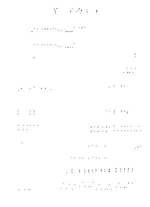 E 0004