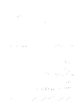 E 0006