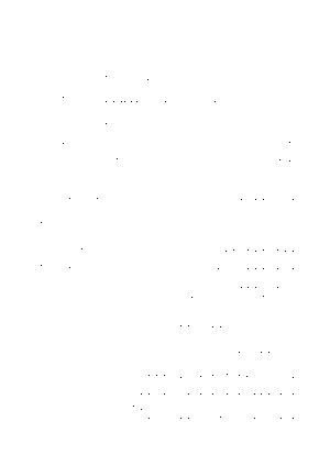 Eb00012