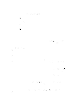 Eb0007