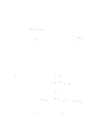 Eb0011