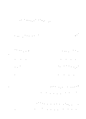 Eb0012