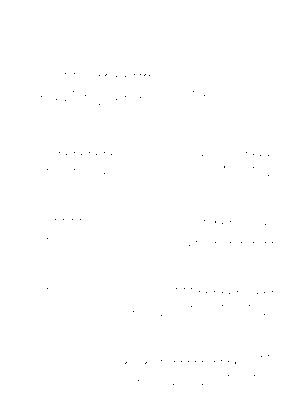 Eb0014