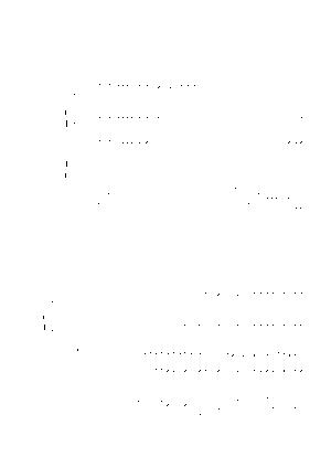 Eb0015