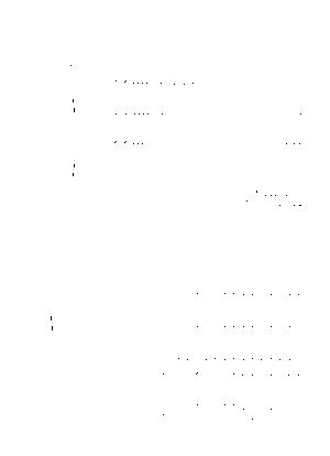 Eb0016